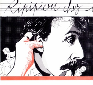 Plaquette Ripipiou chez les Titas (avec Christian Ville, vers 1986)
